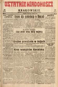 Ostatnie Wiadomości Krakowskie : gazeta codzienna dla wszystkich. 1932, nr73