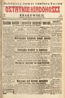 Ostatnie Wiadomości Krakowskie : gazeta codzienna dla wszystkich. 1932, nr74