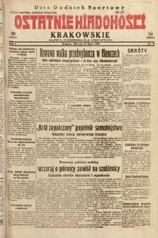 Ostatnie Wiadomości Krakowskie : gazeta codzienna dla wszystkich. 1932, nr75