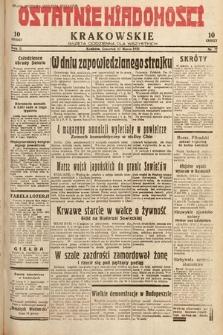 Ostatnie Wiadomości Krakowskie : gazeta codzienna dla wszystkich. 1932, nr77