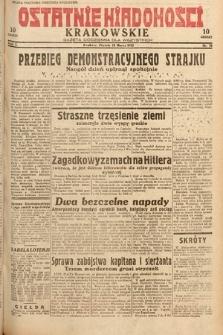 Ostatnie Wiadomości Krakowskie : gazeta codzienna dla wszystkich. 1932, nr78