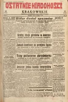 Ostatnie Wiadomości Krakowskie : gazeta codzienna dla wszystkich. 1932, nr83