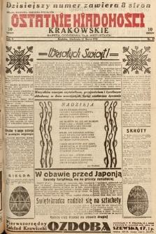Ostatnie Wiadomości Krakowskie : gazeta codzienna dla wszystkich. 1932, nr87