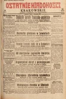 Ostatnie Wiadomości Krakowskie : gazeta codzienna dla wszystkich. 1932, nr90