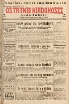 Ostatnie Wiadomości Krakowskie : gazeta codzienna dla wszystkich. 1932, nr93