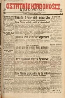 Ostatnie Wiadomości Krakowskie : gazeta codzienna dla wszystkich. 1932, nr96