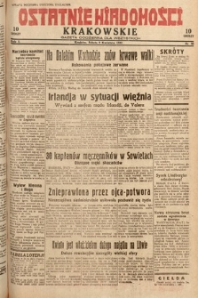 Ostatnie Wiadomości Krakowskie : gazeta codzienna dla wszystkich. 1932, nr98