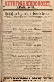 Ostatnie Wiadomości Krakowskie : gazeta codzienna dla wszystkich. 1932, nr104