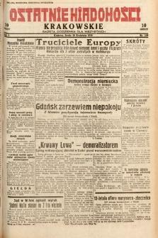 Ostatnie Wiadomości Krakowskie : gazeta codzienna dla wszystkich. 1932, nr109
