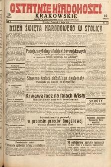 Ostatnie Wiadomości Krakowskie : gazeta codzienna dla wszystkich. 1932, nr124