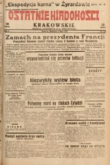 Ostatnie Wiadomości Krakowskie : gazeta codzienna dla wszystkich. 1932, nr127