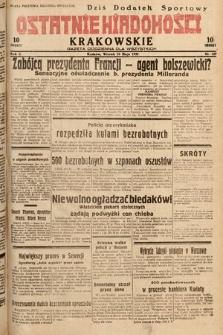 Ostatnie Wiadomości Krakowskie : gazeta codzienna dla wszystkich. 1932, nr129