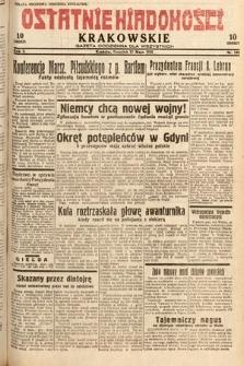 Ostatnie Wiadomości Krakowskie : gazeta codzienna dla wszystkich. 1932, nr131