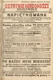 Ostatnie Wiadomości Krakowskie : gazeta codzienna dla wszystkich. 1932, nr135