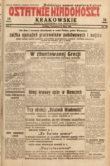 Ostatnie Wiadomości Krakowskie : gazeta codzienna dla wszystkich. 1932, nr142