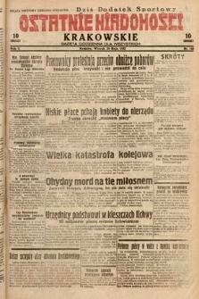 Ostatnie Wiadomości Krakowskie : gazeta codzienna dla wszystkich. 1932, nr143