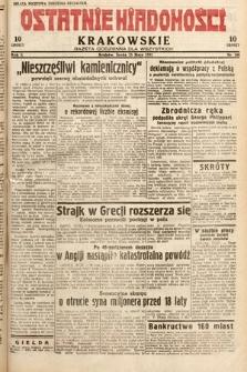 Ostatnie Wiadomości Krakowskie : gazeta codzienna dla wszystkich. 1932, nr144