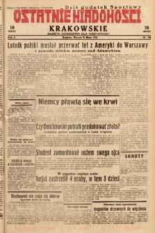 Ostatnie Wiadomości Krakowskie : gazeta codzienna dla wszystkich. 1932, nr150