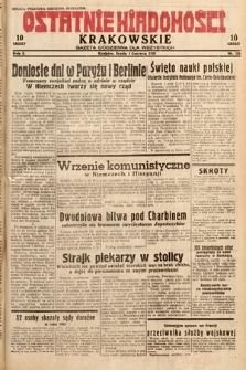 Ostatnie Wiadomości Krakowskie : gazeta codzienna dla wszystkich. 1932, nr151