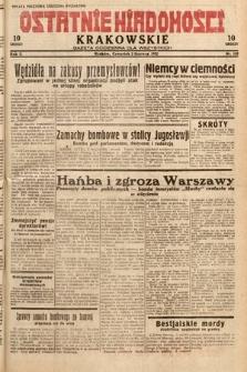 Ostatnie Wiadomości Krakowskie : gazeta codzienna dla wszystkich. 1932, nr152