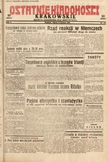 Ostatnie Wiadomości Krakowskie : gazeta codzienna dla wszystkich. 1932, nr154