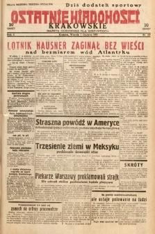Ostatnie Wiadomości Krakowskie : gazeta codzienna dla wszystkich. 1932, nr157