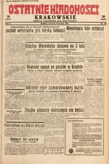 Ostatnie Wiadomości Krakowskie : gazeta codzienna dla wszystkich. 1932, nr159