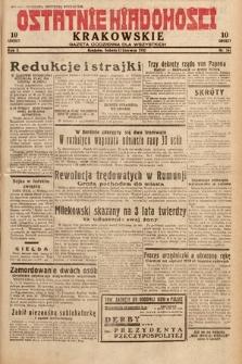 Ostatnie Wiadomości Krakowskie : gazeta codzienna dla wszystkich. 1932, nr161