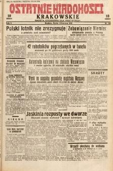 Ostatnie Wiadomości Krakowskie : gazeta codzienna dla wszystkich. 1932, nr165