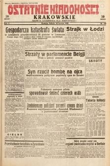 Ostatnie Wiadomości Krakowskie : gazeta codzienna dla wszystkich. 1932, nr168