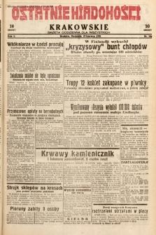 Ostatnie Wiadomości Krakowskie : gazeta codzienna dla wszystkich. 1932, nr169