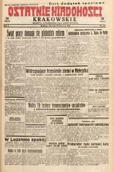 Ostatnie Wiadomości Krakowskie : gazeta codzienna dla wszystkich. 1932, nr171