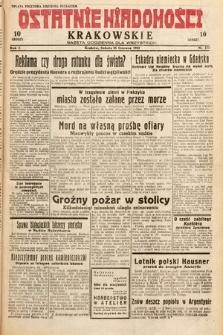 Ostatnie Wiadomości Krakowskie : gazeta codzienna dla wszystkich. 1932, nr175