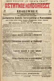 Ostatnie Wiadomości Krakowskie : gazeta codzienna dla wszystkich. 1932, nr180
