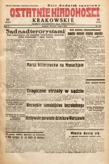 Ostatnie Wiadomości Krakowskie : gazeta codzienna dla wszystkich. 1932, nr185