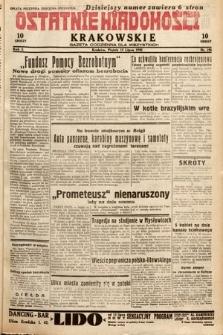 Ostatnie Wiadomości Krakowskie : gazeta codzienna dla wszystkich. 1932, nr195