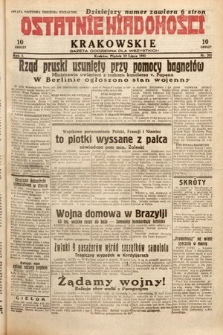 Ostatnie Wiadomości Krakowskie : gazeta codzienna dla wszystkich. 1932, nr202