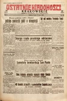 Ostatnie Wiadomości Krakowskie : gazeta codzienna dla wszystkich. 1932, nr207