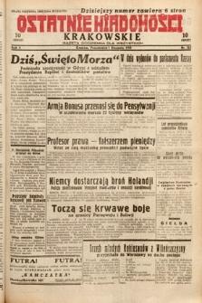 Ostatnie Wiadomości Krakowskie : gazeta codzienna dla wszystkich. 1932, nr212
