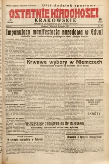 Ostatnie Wiadomości Krakowskie : gazeta codzienna dla wszystkich. 1932, nr213