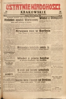 Ostatnie Wiadomości Krakowskie : gazeta codzienna dla wszystkich. 1932, nr217