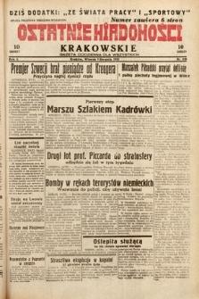 Ostatnie Wiadomości Krakowskie : gazeta codzienna dla wszystkich. 1932, nr220