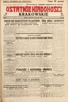Ostatnie Wiadomości Krakowskie. 1932, nr225