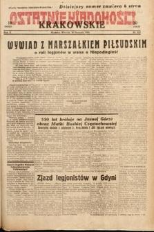 Ostatnie Wiadomości Krakowskie. 1932, nr227