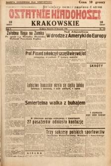 Ostatnie Wiadomości Krakowskie. 1932, nr232