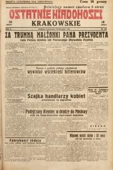Ostatnie Wiadomości Krakowskie. 1932, nr233