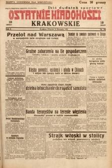Ostatnie Wiadomości Krakowskie. 1932, nr234