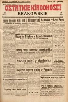 Ostatnie Wiadomości Krakowskie. 1932, nr236