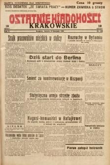 Ostatnie Wiadomości Krakowskie. 1932, nr238