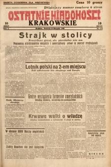 Ostatnie Wiadomości Krakowskie. 1932, nr239